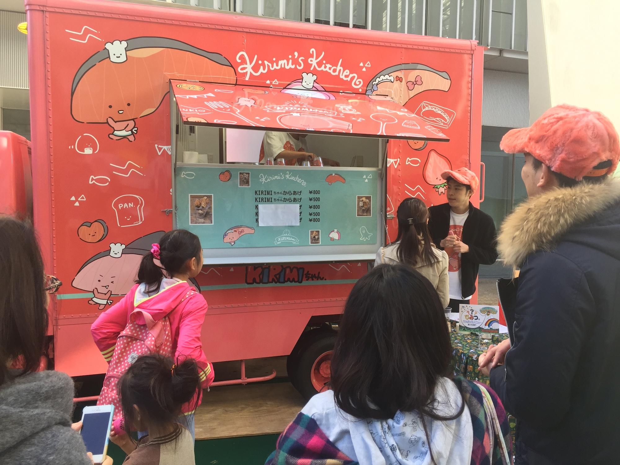 イベントでは、子どもたちにも大人気でした。