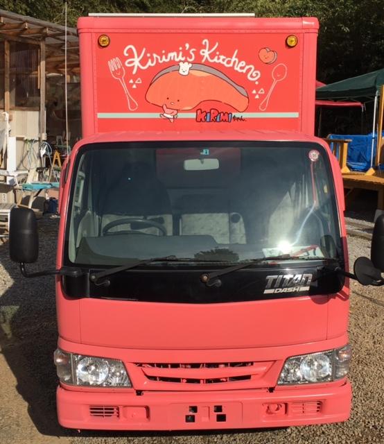 kirimiちゃんのキッチンカー(移動販売車)の製作
