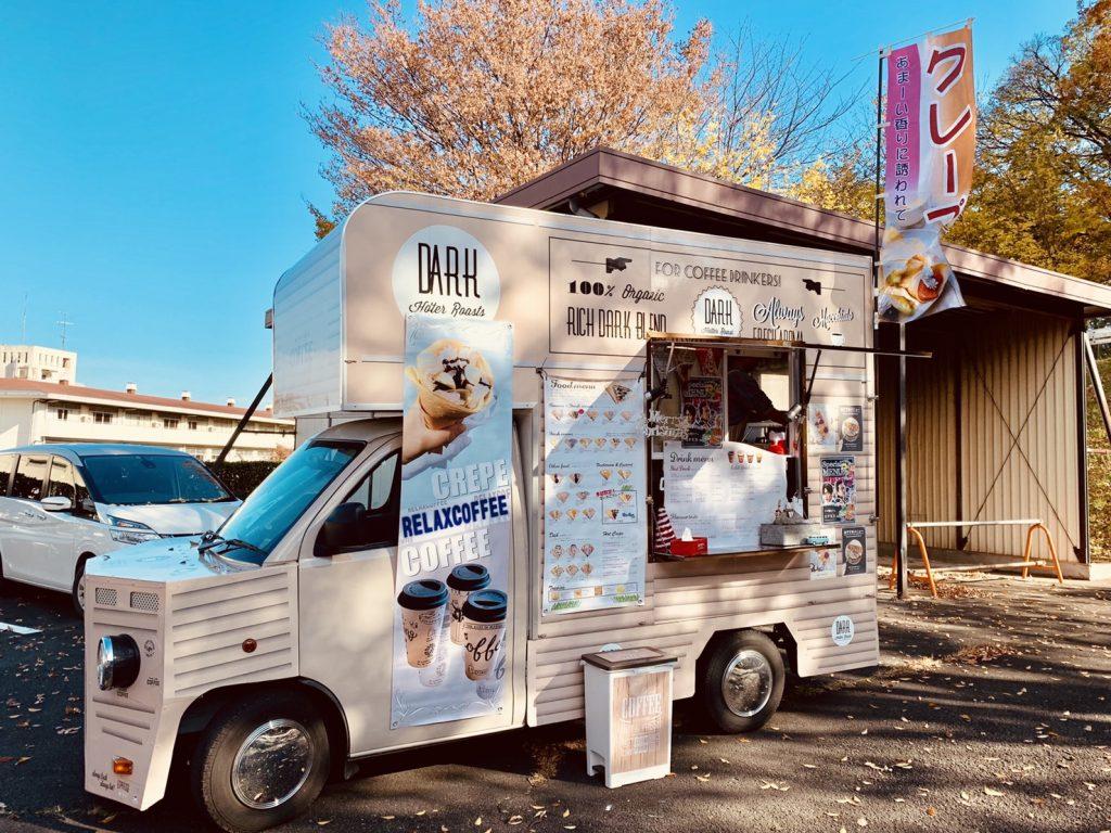 移動販売車 キッチンカー